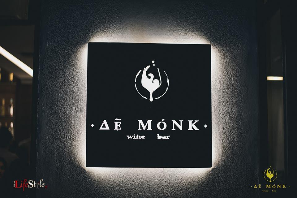 Δε Μονκ