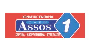 ASSOS CHEM