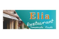 Elia Restaurant