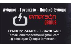 Emerson Genius