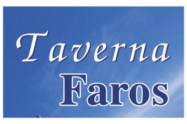 Ταβέρνα Φάρος