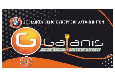 Galanis AutoService