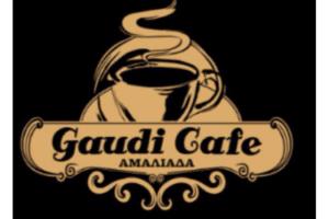 Gaudi Cafe Αμαλιάδα