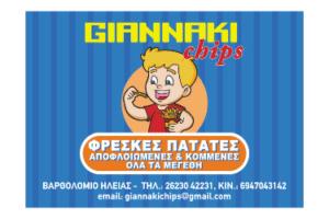 Giannaki Chips