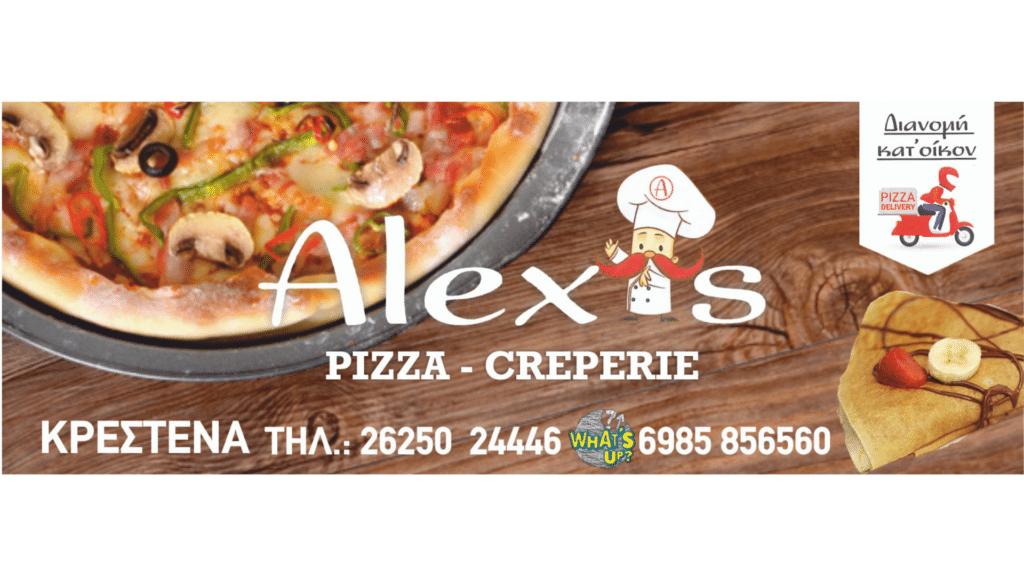 Alexis Pizza - Creperie