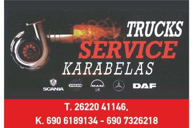 Trucks Service Καράμπελας