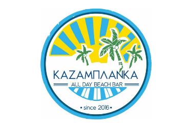 Καζαμπλάνκα - All Day Beach Bar