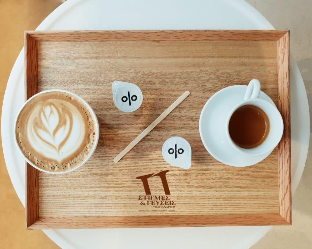 Αρτοποιία - Ζαχαροπλαστική - Καφές ΠΑΠΑΝΔΡΕΟΥ