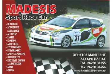 Sport Race Car MADESIS