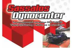 Sassalos Dynocenter