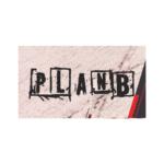 Plan B - Καφετέρια Snack Bar