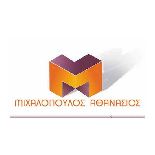 Έπιπλα - ΜΙΧΑΛΟΠΟΥΛΟΣ