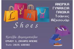 Lina Shoes